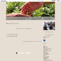 それぞれの英国展~日本橋三越と新宿伊勢丹 - Best Drop Tea Club