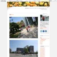 第71回ノルディック・ウォーク体験イベントのお知らせ - 大阪北摂のノルディック・ウォーク!TERVE北大阪のブログ