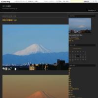 二重雲(層積雲) - 日々の風景