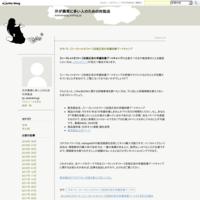 レビュー ステップメール自動販売システム構築プロジェクト 宮本 嘉行 - 汗が異常に多い人のための対処法