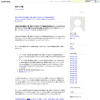 クチコミ 【初回限定】5000名のメルマガ読者増→SEO&ゲーム読者増サービス - 治すうつ病