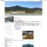 飯盛神社(夏越祭)茅の輪くぐり - 平群倶楽部