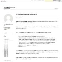 感想 【上位版】次世代型サイト作成システム「SIRIUS」 株式会社ACES WEB - 自力で包茎をなおすマニュアル