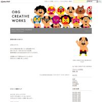 夏期休暇のお知らせ - O8G CREATIVE WORKS