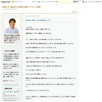 手のしびれがなくなりました! - 和歌山市の胸郭出口症候群治療院-ぜんまい治療院