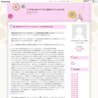 レビュー 株リッチプロジェクト - アコギ初心者からアコギ上級者にすぐになる方法