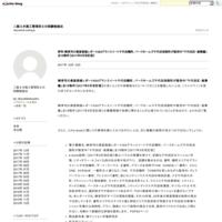 ネタバレ 議事録作成の真髄 - 二級土木施工管理技士の試験勉強法