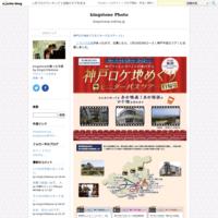 奈良 43-0 宇部(全国高専ラグビー決勝編集したもの) - kingstone Photo