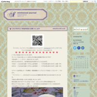 ハナミズキ花水木DOGWOOD - mintwood journal
