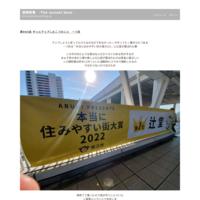 第869回  光線 - 湘南群青 -The sunset  blue -