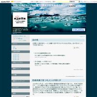 法の死 - 自称『法律を知らない弁護士』橋本公裕被害者の会