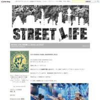こんな舞台ができらたいいですね~♬ - Street Life  吉田靖二(Seiji)のブログ