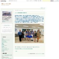 2019年度 新会員3名の修了式 - 千葉ニュータウンSDC