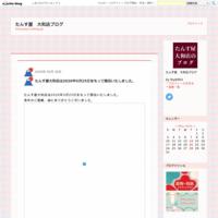 明日は6月の恒例セール&骨董市! - たんす屋 大和店ブログ
