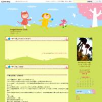 神戸よさこい - Angel Dance Club