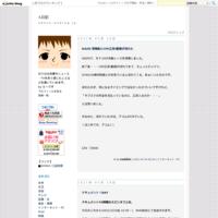 シナモン 育毛 - A日記