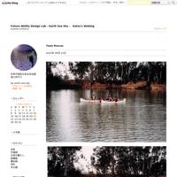 公務員とは - Future Ability Design Lab - Earth Sea Sky - Katsu's Weblog