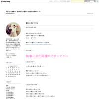 じわじわくる☆ - アラフォー独身女 彼氏なしお金なし失うものは何もなし?!