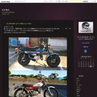 SUZUKI VanVan90未再生風レストア車 - C.C.M.C.