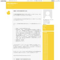 中身 OBS 株式会社グラバー - 彼氏に浮気させない!