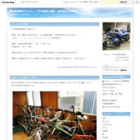 アベノマスク届きました~ - 愛知県岡崎市ラジコン・プラモ販売&買取 WORKS HOBBY