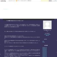 りゅうちぇる - ポコママ(pokomama)のメモ帳