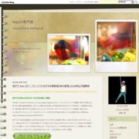 """【10/05】""""東方神起"""" 久々のリリース!!リミックスアルバム『Two of Us』配信開始! - Macの専門家"""