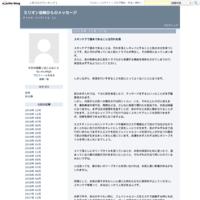 福祉車両 - ミリオン岩崎からのメッセージ