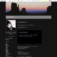 My Way - rokuyon blog