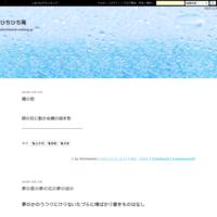 日日草 - ひちひち庵