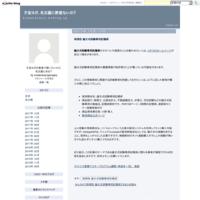 話題 MBC(河村俊介のマインドブートキャンプ) - 子宝ヨガ、名古屋に教室ないの?