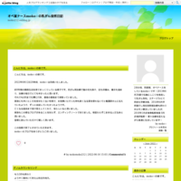 実母また入院… - オペ室ナースmoko☆の乳がん徒然日記