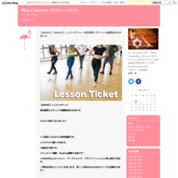 【レッスン】2018年9月 チャールストンダンス基礎クラス - Miss Cabaretta スケジュールサイト