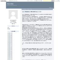 Tpp - さよs dialy