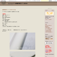 ■皮革在庫一覧 <トリヨンクレマンス>■ - ハンドメイド 本革製手帳カバーのRCW
