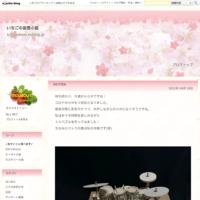 ファーストラブ② - いちごの妄想小説