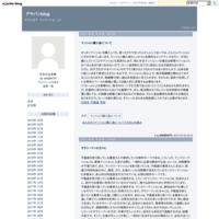 梅まつり - アヤパンblog