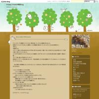 インフルエンザ - D-Day Club24時Blog