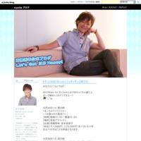 12/30は1日トゥルッ♪トゥギャザー三昧です! - 高橋秀幸公式ブログ「Let's Get たかHappy!」