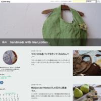 Maison de l'Herbeさんの石けん教室*Le Chocolat 洋梨のショコラ石けん* - &m   handmade with linen,cotton...