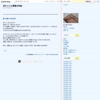 群青カフェ〜立秋・その1〜 - ポケットに季節の手帖