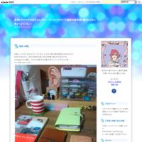 今年、一番活用して欲しい月。 - 氣学とアロマが大好きなレイキヒーラーのブログ~千葉県市原市姉ヶ崎『かりめら亭』へようこそ。~