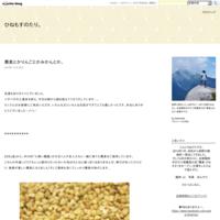 甲斐駒ヶ岳・栗沢山・アサヨ峰2019年9月2~3日【後編】 - ひねもすのたり。