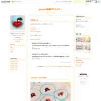 お取扱い店 - popalm刺繍アクセサリー