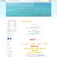 ☆新春大抽選会☆ - オートプラザトリコブログ