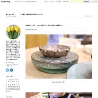 2度目の伊豆マリオット修善寺③〜三島スカイウォーク〜 - 旅するツバメ                                                                   --  子連れで海外旅行を楽しむブログ--