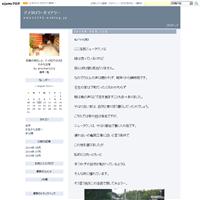 9/23(木) - アメタロウ・ダイアリー