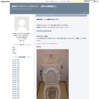 神奈川ハウスクリーニングセンター - 神奈川ハウスクリーニングセンター お家のお掃除屋さん