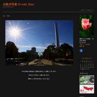 秩父清雲寺のしだれ桜 - お散歩写真     O-edo line