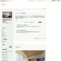 ジャック・ヘルツォーク氏講演会 - Livelog